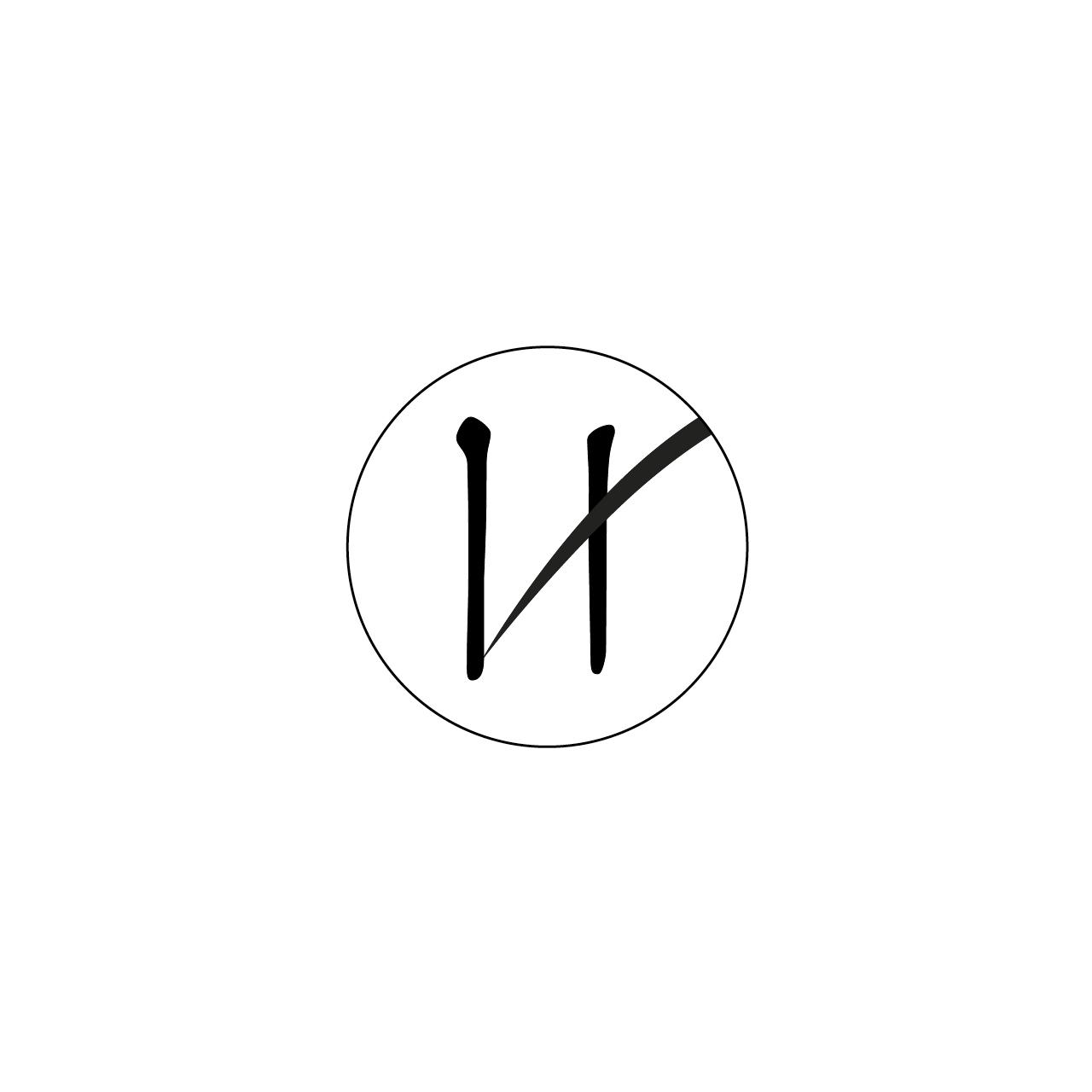 Logo grafisk profil och mässmaterial till HorseHub